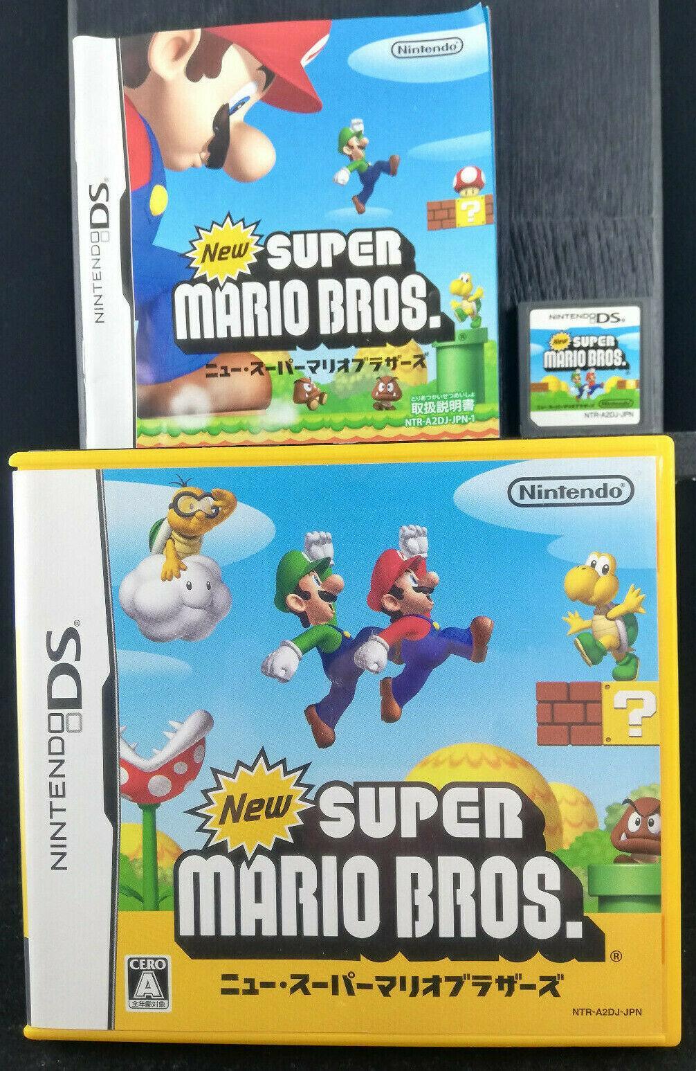 New Super Mario Bros  - Nintendo DS - 2006 - NTR-A2DJ-JPN - Japan Import